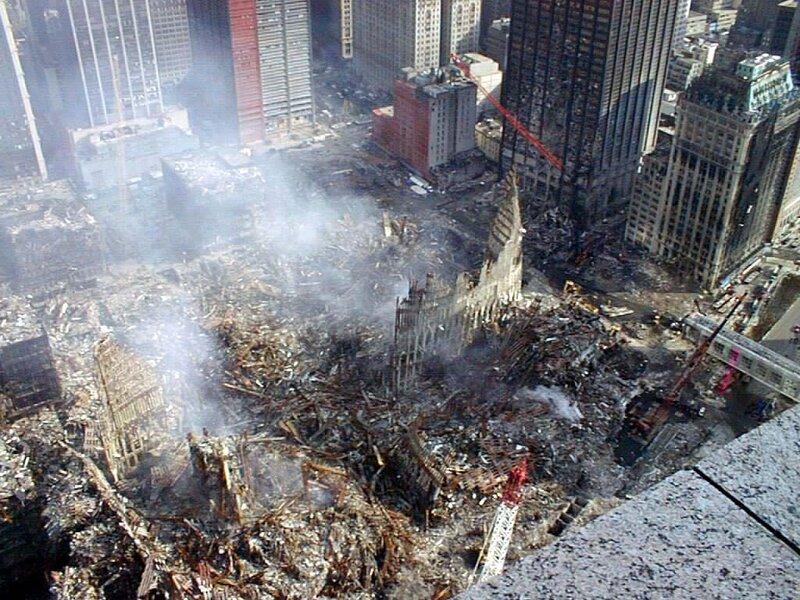 Всё, что осталось от зданий ВТЦ после 11 сентября 2001 года