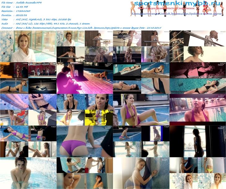 http://img-fotki.yandex.ru/get/3208/329905362.1d/0_19379b_11477502_orig.jpg