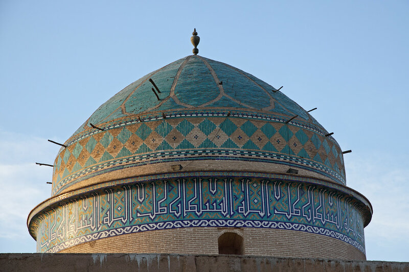 Купол мечети Амир Чакмак
