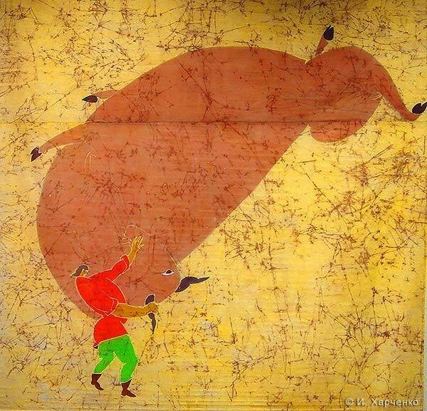 Харченко Иван. Игра с быком.