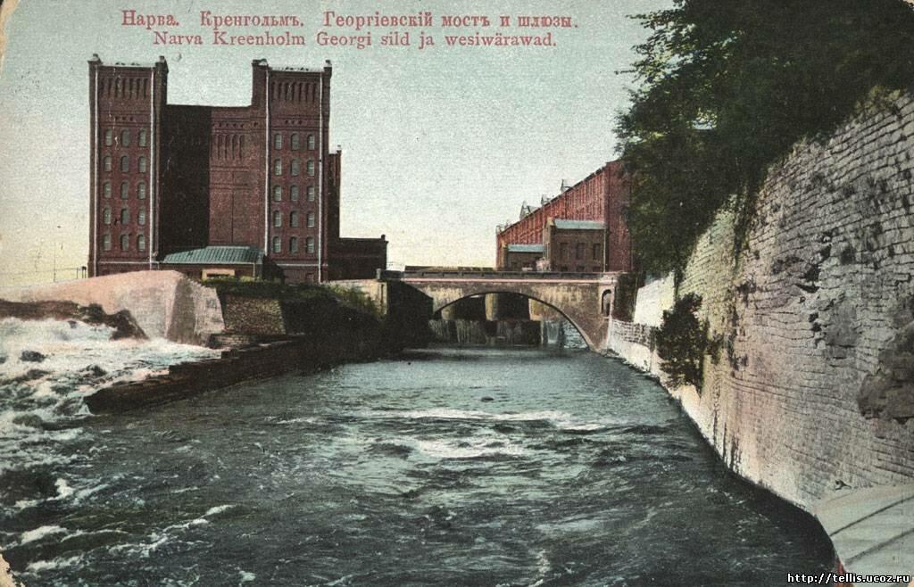 Вид на Георгиевский мост и шлюзы