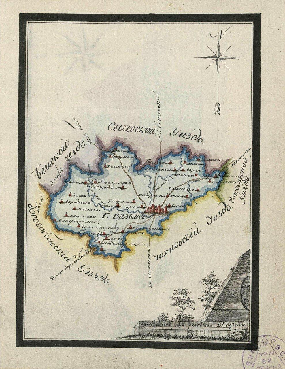 Карта Вяземского уезда