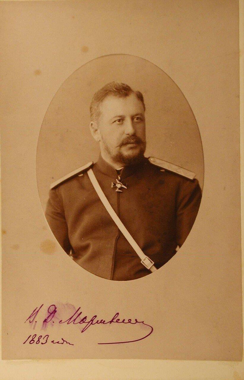 Мартынов Валериан Дмитриевич  (12 декабря 1841—6 июня 1901 Российская империя) — Шталмейстер Двора Его Императорского Величества, генерал-майор, управляющий Придворно-конюшенной частью, флигель-адъютант, тайный советник