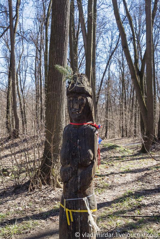 Лада – славянская богиня весны
