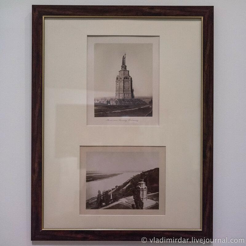 Памятник князю Владимиру и вид на Днепр. Фото 1870-е гг.