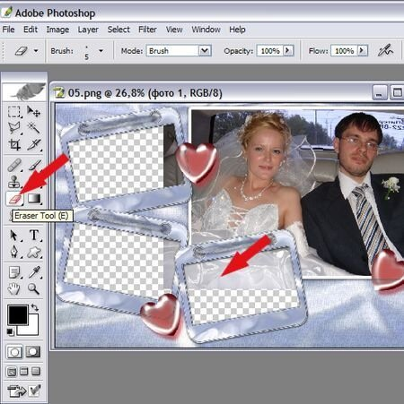 Поцелуйчики, как в фотошопе вставить фото в открытку в фотошопе
