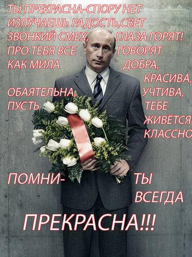 http://img-fotki.yandex.ru/get/3208/cbiten001.5/0_5724_4a1f5a6d_L
