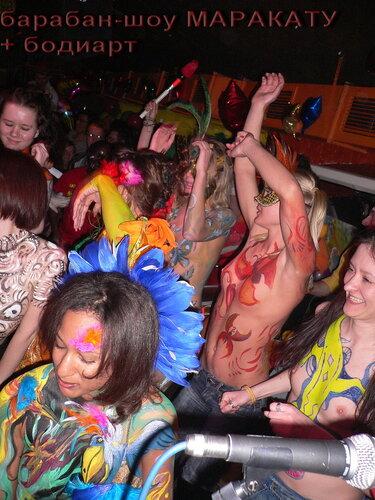 Маракату: барабан-шоу и бодиарт вечерина!