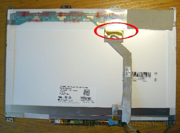 как разобрать ноутбук dell