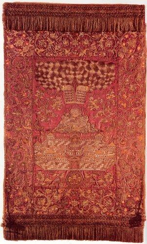 Симха, жена Менахема Леви Мешуллами. Завеса для Арон-Кодеш (1680-1681 гг., шелк, вышивка шелком и металлическими нитями, металлическая бахрома)