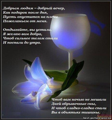 http://img-fotki.yandex.ru/get/3208/sunny-fanny.24/0_1f489_dcd7f207_L
