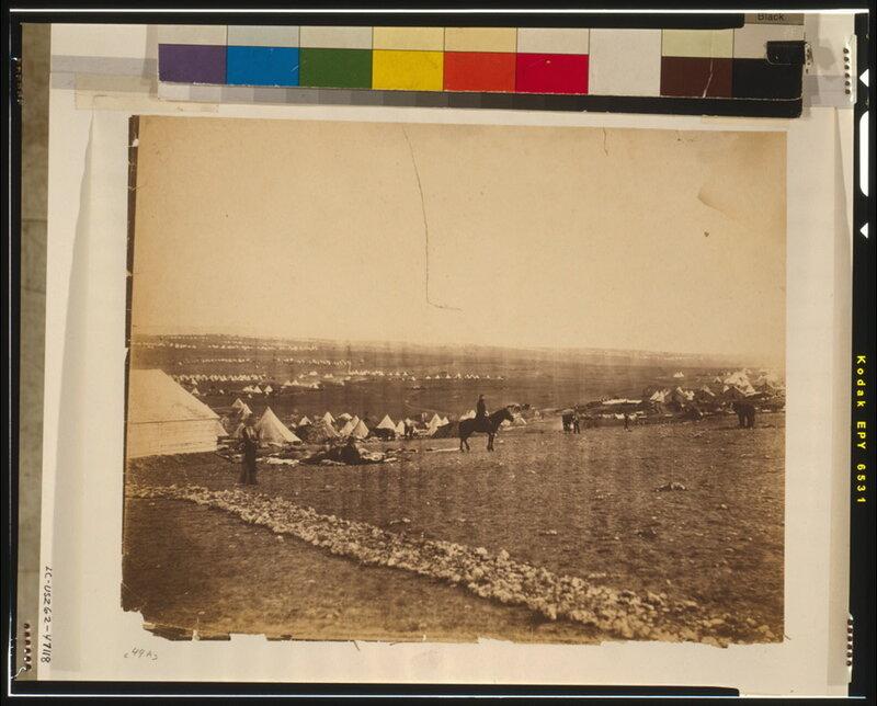 Лагерь на плато над Севастополем
