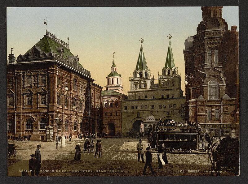 Москва, Иверские ворота