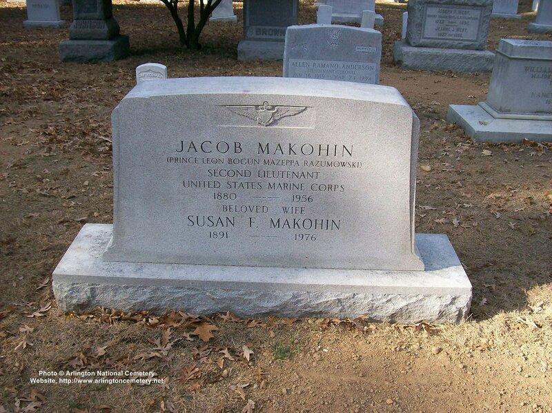 Надгробье на могиле Якова Макогона Мазепы-Разумовского