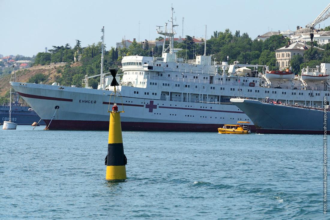 Госпитальное судно Енисей