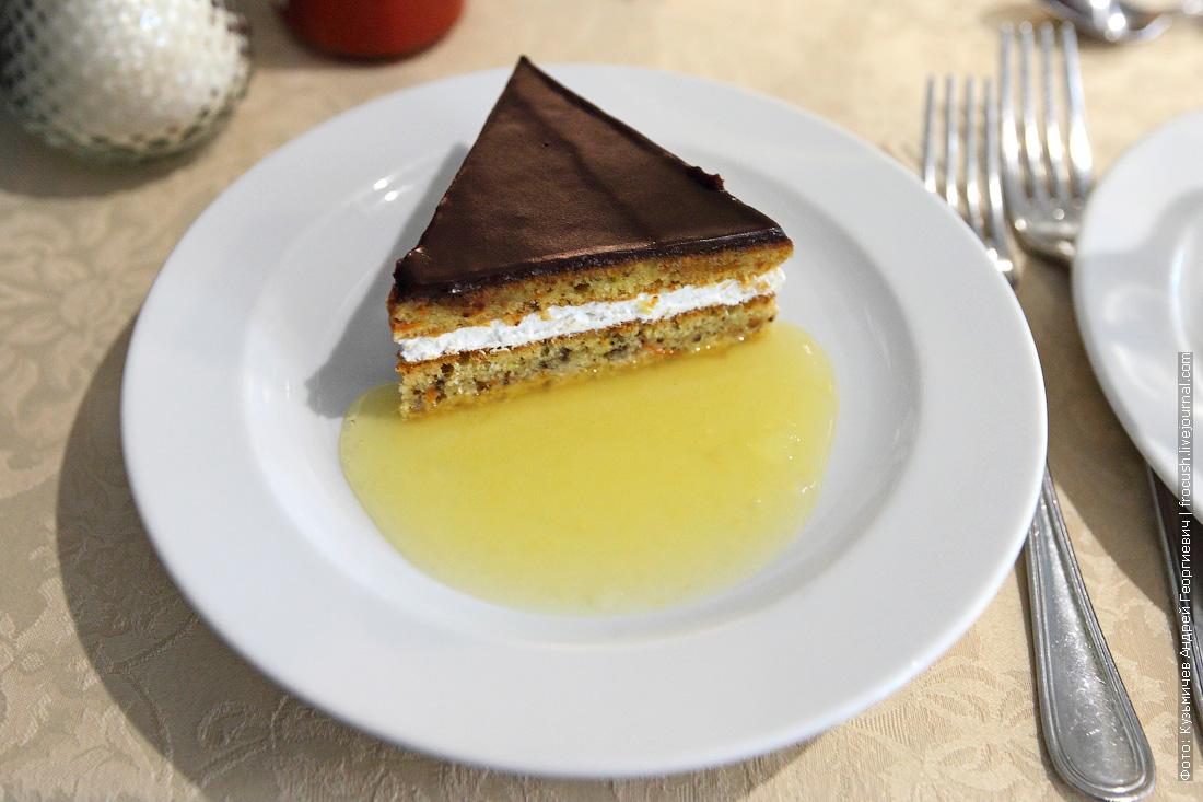 Пирожное Керрот Кейк
