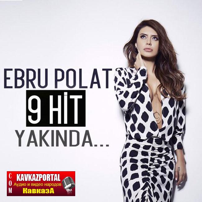 Скачать музыку турецкие хиты 2013