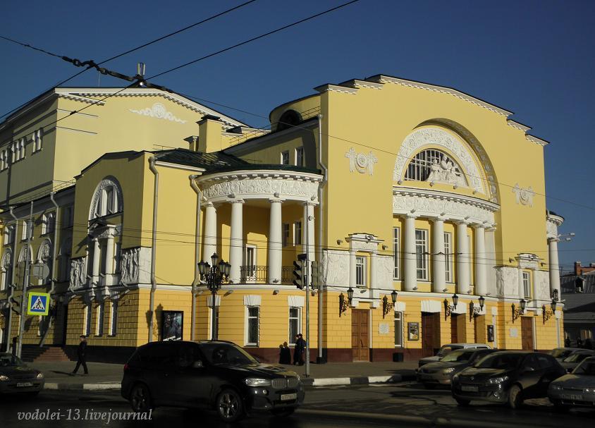 Театр им. Ф. Волкова.JPG