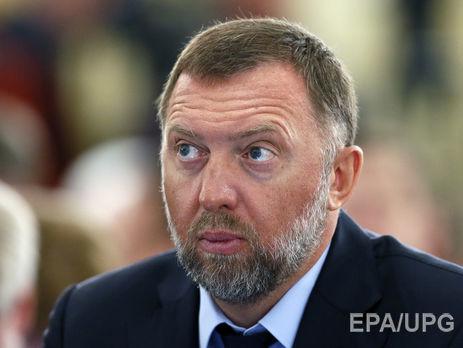 Олег Дерипаска просил иммунитет засотрудничество в изучении «российского» дела вСША