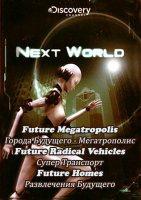 Книга Новый мир (11-14 серии из 14) / Nextworld (2009) SATRip avi 1986,56Мб