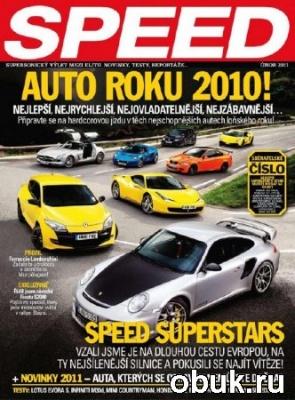 Журнал Журнал Speed - February 2011