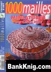 1000 Mailles Nomero special hors-serie miniatures au crochet jpg  3,14Мб