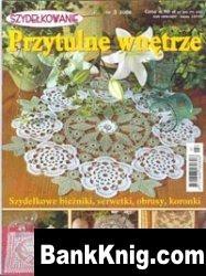 Журнал Szydelkowanie №3 2008
