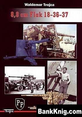 Книга 8,8 cm Flak 18-36-37