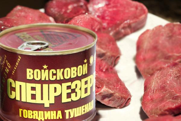 Тушенка говяжья по цене изготовителя марки Войсковой Спецрезерв – отличный выбор любителей советской тушенки