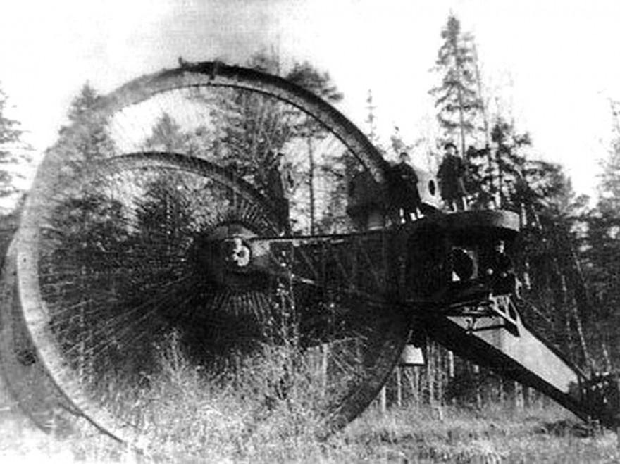Российские изобретения
