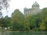 Парламент, 19 сентября 2014 г.