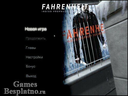 Фаренгейт / Fahrenheit: Indigo Prophecy Remastered (Переиздание 2015)
