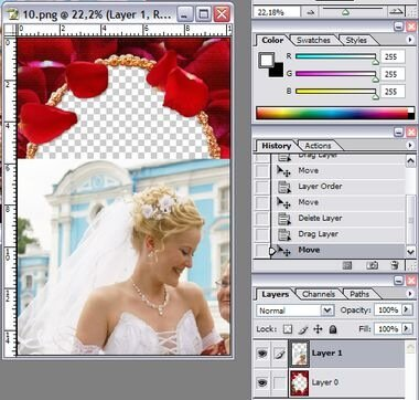 Как вставить фото в рамку в Фотошопе