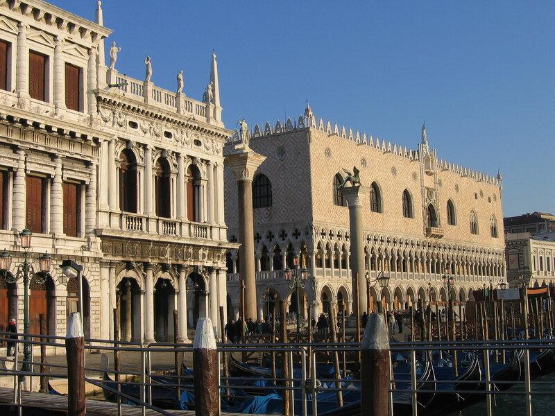 Венецианское утро