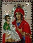 """Как икона защитит Вас и Ваших близких Икона Божией Матери  """"Троеручица """" защитит от врагов, угрожающих благополучию в..."""