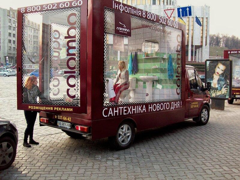 Реклама сантехники на Европейской площади