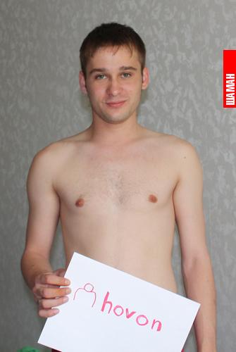 Bbs огромный член вагина влагалище