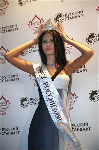 Откровенные фото мисс россии 27815 фотография