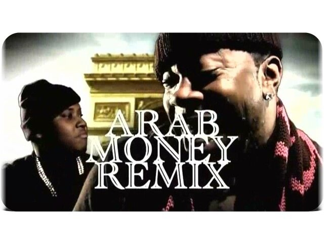 Busta Rhymes - Arab Money Remix Part 2 (feat. Rick Ross, Spliff Starr, N.o.r.e, Red Cafe ) (2009)