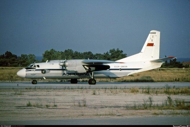 26639 1984-08-29 LGAV M1981.jpg