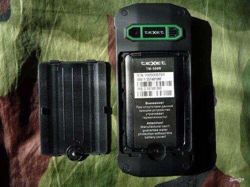 Texet TM-509R (внутренняя крышка)