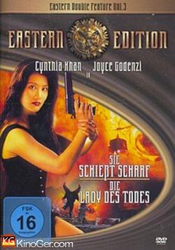 Sie schießt scharf Mr. Banker Films (1990)