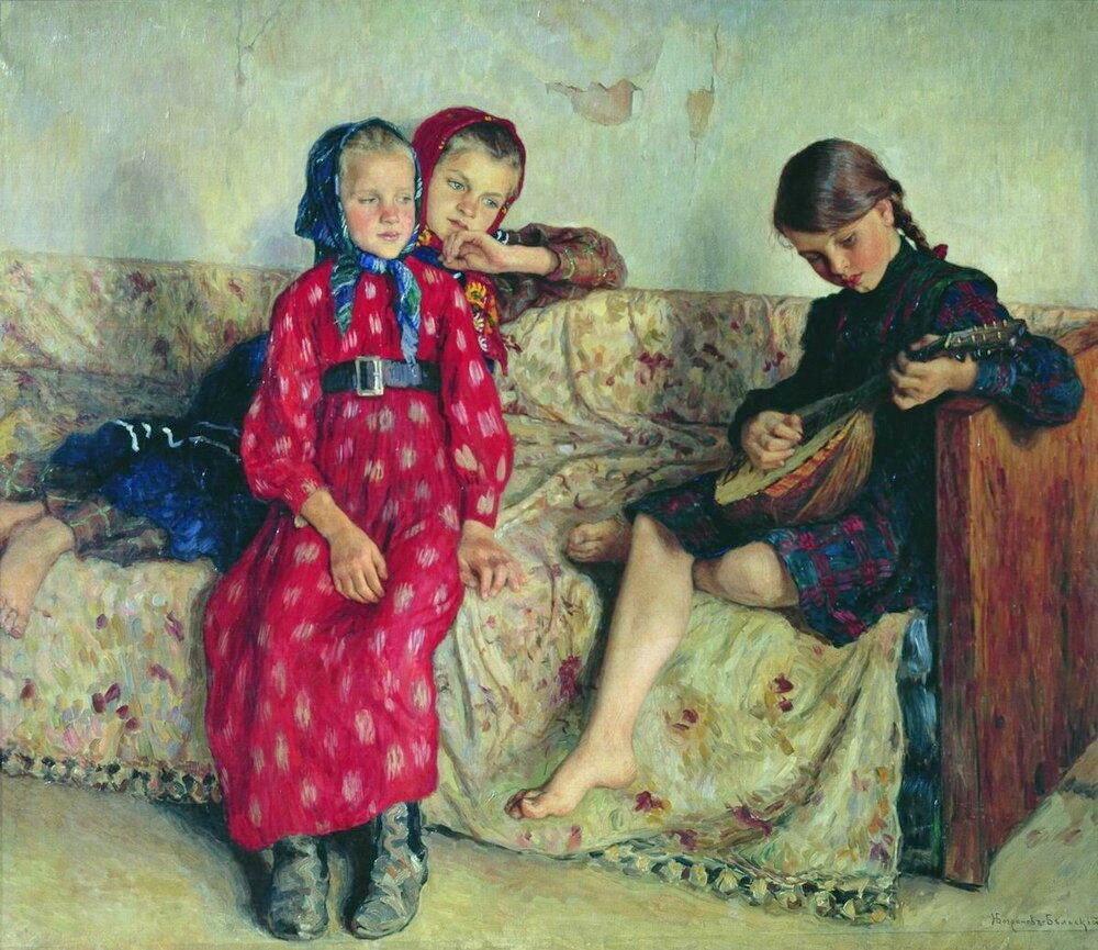 Деревенские друзья. 1912-13 Волгоград.jpg