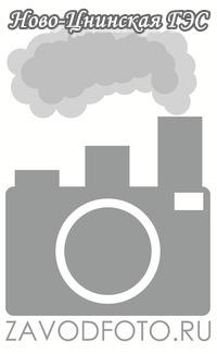 Ново-Цнинская ГЭС.jpg
