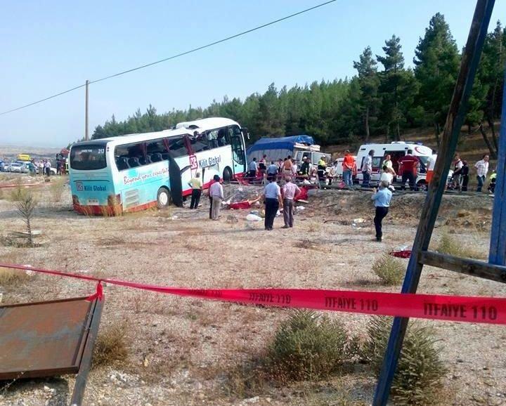 Пятеро граждан России пострадали вДТП вАнталье