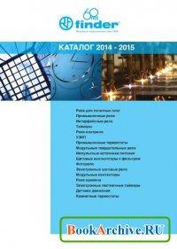 Каталог Finder (2014-2015)