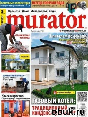 Книга Murator №3 (март 2013)