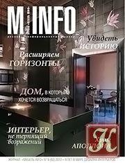 Журнал Мебель info №9 (сентябрь 2012)