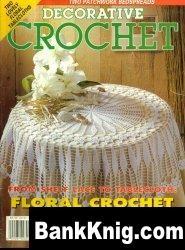 Журнал Decorative Crochet №53 1996 jpg  18,48Мб
