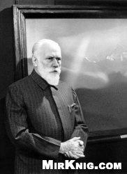 Аудиокнига Встречи со Святославом Рерихом (Аудиокнига)